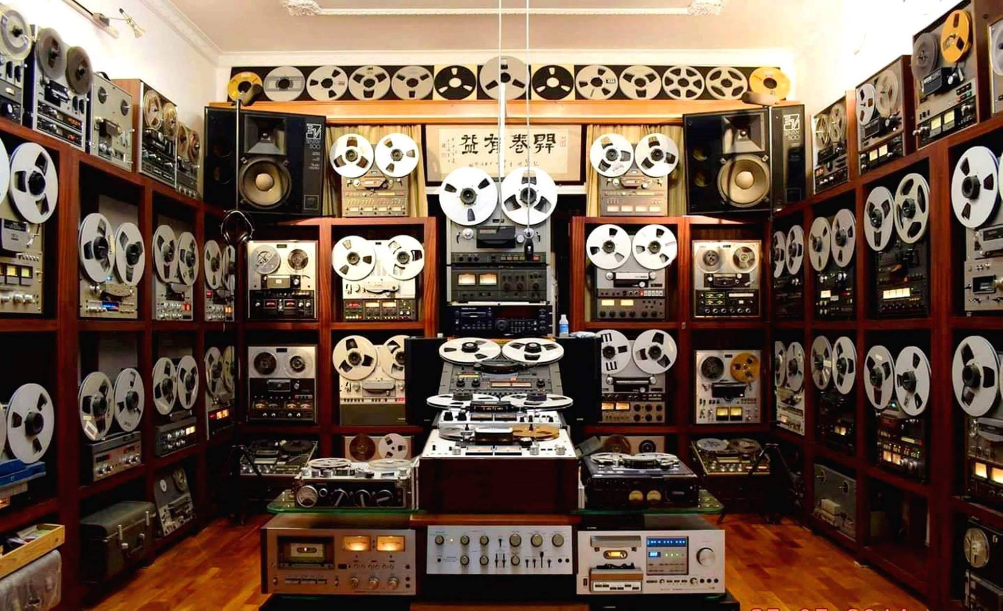 Reel To Reel Room